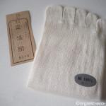 冷えとり靴下の841で「正活絹 絹5本指靴下」を買いました