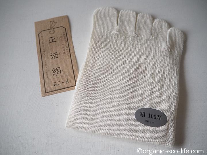 正活絹の5本指靴下
