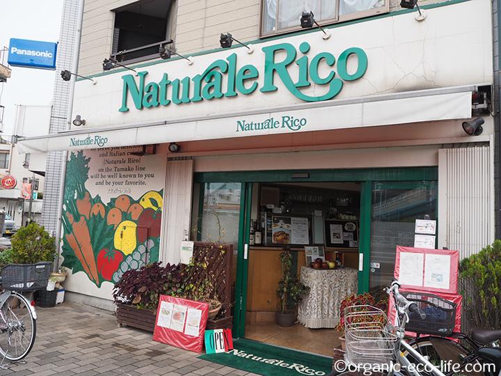Naturale Rico