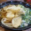 【博多】行列ができる人気店「うどん平」でごぼう天うどんを食べました