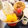「鬼太郎茶屋 深大寺店」で一反もめんの茶屋サンデーを食べました