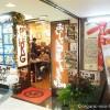 【新宿】ビア&カフェ「BERG(ベルク)」でジャーマン・ブランチを食べました