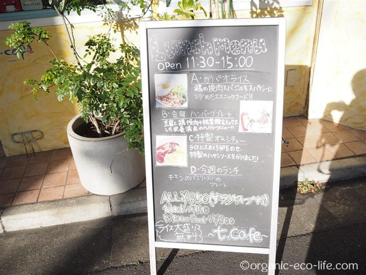 t.cafe