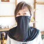 自転車用にブラックの「シルクのUVカットマスク」を買いました