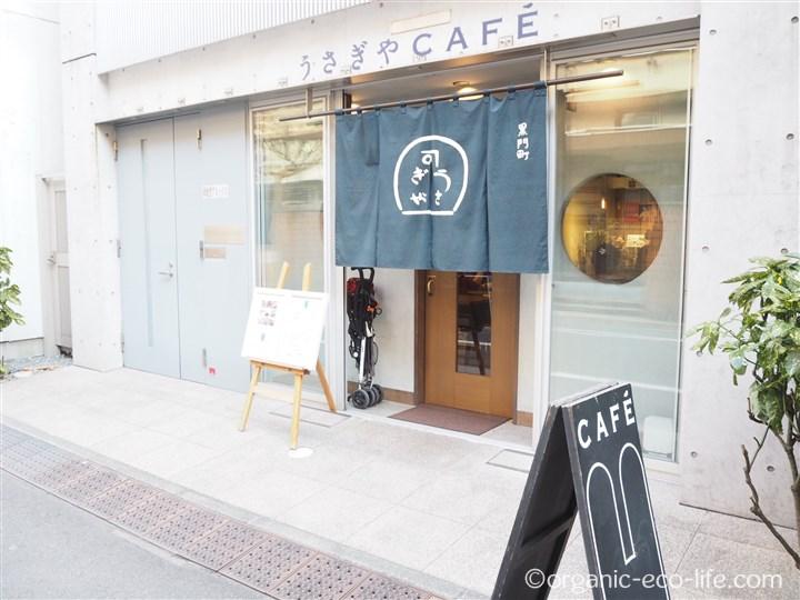 うさぎやcafe