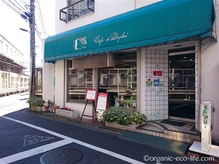 カフェ・ド・ダフネ(Cafe de Daphne)