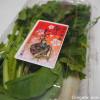 春の七草で「七草粥」を作りました
