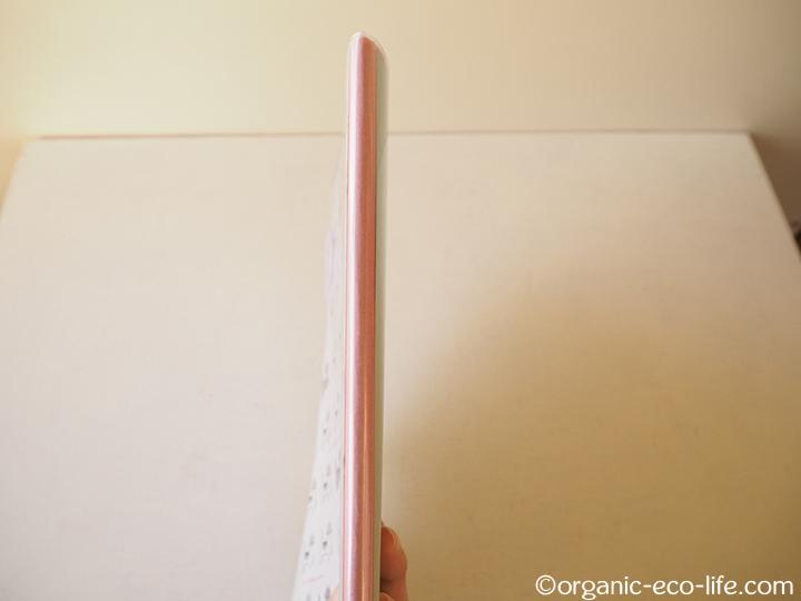 背表紙はピンク