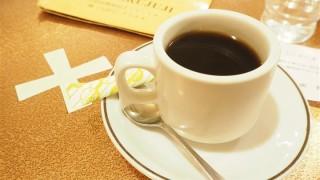 【神保町】レトロな喫茶店「神田白十字」へ行ってきました