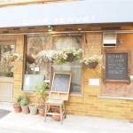 【池袋】天然酵母、国産小麦粉を使ったベーカリーカフェ「CAFE TERVE!(カフェ テルヴェ)」