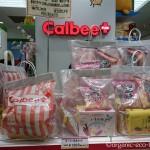 埼玉県初のカルビーのアンテナショップ「カルビープラス 西武所沢店」に行ってきました