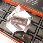 バレンタインに「NOXプレミアムオーガニックチョコレート」を渡しました【レビュー】
