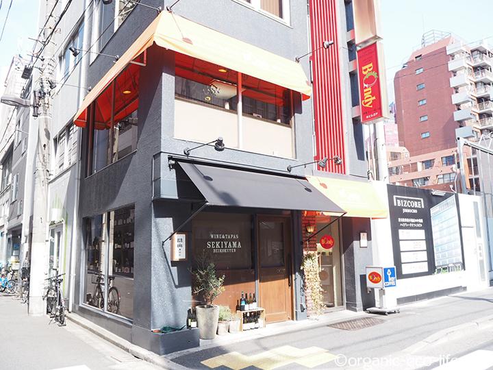 欧風カレーボンディ 神田小川町店