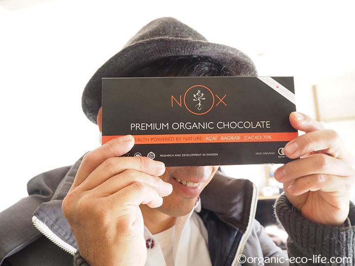 彼とチョコレート