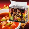 フリーズドライの激辛スープ「半殺しカレー・チゲ」