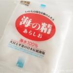 伊豆大島産の国産塩「海の精 あらしお 赤ラベル」を買いました