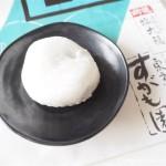 【巣鴨】東京すがも園の「開運塩大福」を買いました