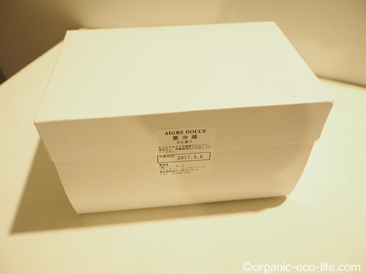 エーグルドゥース箱
