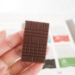 Bean to Bar Chocolate専門店「Minimal」のチョコレートをいただきました