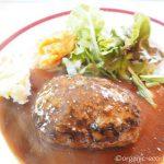 【青梅】カフェ&ギャラリー「コンブリオ」でふわふわのハンバーグを食べました