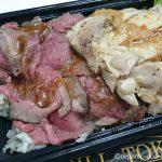 「GRILL TOKYO」のローストビーフの弁当を食べました