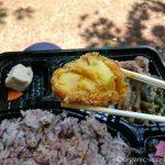 【神谷町】こんぶ塩で食べるコロッケが絶品の「楽万コロッケ&Picnic」の日替わり弁当を食べました