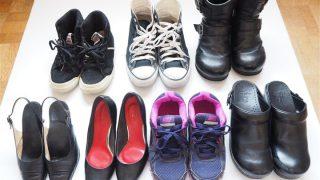 靴を断捨離して、7足に減らしました