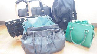 バッグを断捨離して、6個にしました