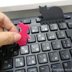 シリコン製のウサギと黒猫が可愛い「アニマルキーボードブラシ」を買いました