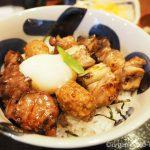 【根津】「松好」で絶品の釜飯と焼き鳥丼を食べました