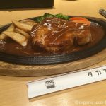 昔ながらの懐かしい洋食レストラン「タカセ 巣鴨店」で洋食弁当を食べました