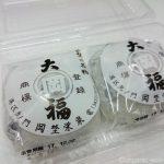 【虎ノ門】「岡埜栄泉」の豆大福を食べました