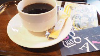 【文京区】森鷗外記念館のステキなカフェ「MORIKINE CAFE」