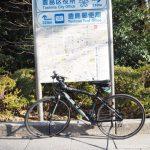 クロスバイクで東池袋まで行きました