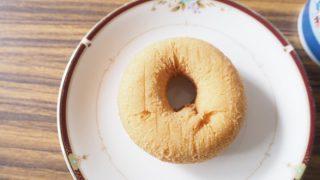 やさしい甘さ♪国産大豆100%の豆乳を使用した「おとうふ屋さんのSOYドーナツ」