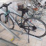 クロスバイクで「豊島区立郷土資料館」へ行きました