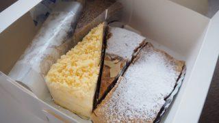 【溜池山王】「ツッカベッカライ カヤヌマ」のケーキを彼と一緒に食べました