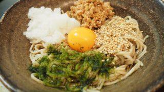 【大塚】「手打そば処 蔦や」でおいしい納豆そばを食べました